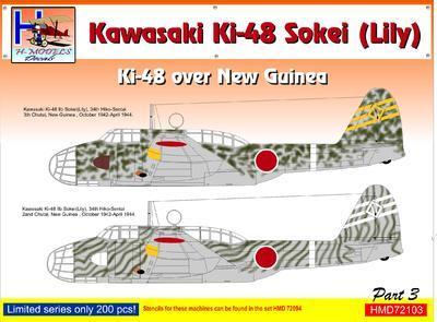 Kawasaki Ki-48 over New Guinea part 3 - 1
