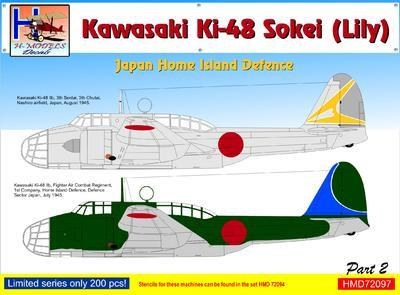 Kawasaki Ki-48 Japan Home Island Defence part 2 - 1