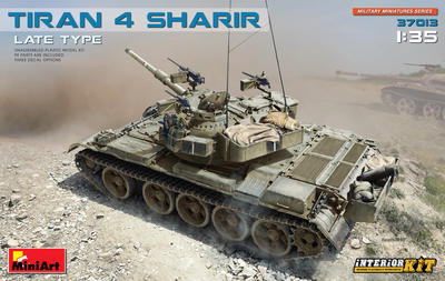 Tiran 4 Sharir Late Type - 1