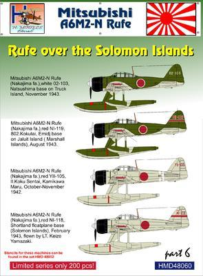 Mitsubishi A6M2-N Rufe over the Solomon Islands part 6 - 1