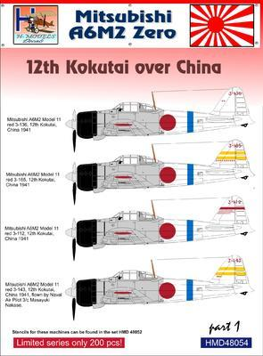 Mitsubishu A6M2 Zero 12th Kokutai over China part1 - 1