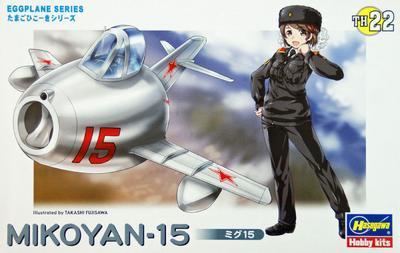 Mikoyan -15 Eggplane