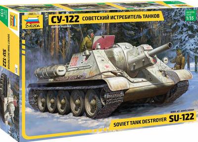 SU-122 Soviet Tank Destroyer - 1
