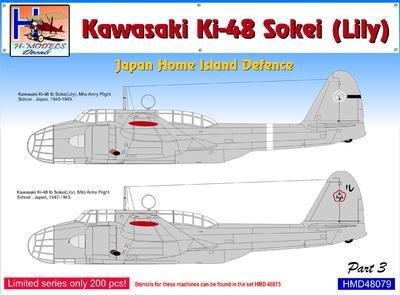 Kawasaki Ki-48 Japan Home Island Defence (obrana) Part 3 - 1