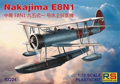 Nakajima E8N1 - 1