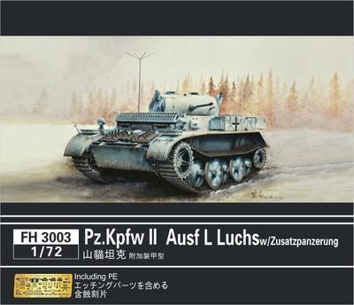 Pz.Kpfw II Ausf L Luchs w/ Zusatzpanzerung