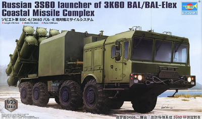 Russian 3S60 Launcher of 3K60BAL/BAL-Elex Coasta Misssile Complex