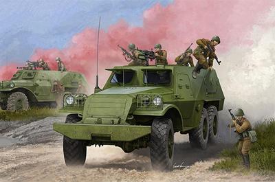 Soviet BTR-152V1 APC 09573 - 1