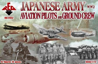 WW2 Japanese Army Aviation Pilots and Ground Crew, 42 Figures, 14 Poses - 1
