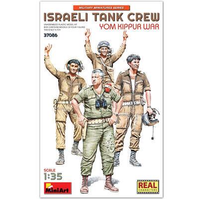 ISRAELI TANK CREW. YOM KIPPUR WAR