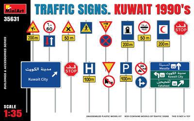 TRAFFIC SIGNS. KUWAIT 1990's - 1