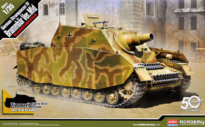 German Strumpanzer IV Brummbar Ver.Mid