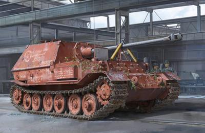 Ferdinand Jagdpanzer Sd.kfz.184