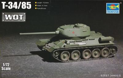 T-34/85 - VOT