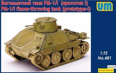 PM-1/I flame-throwing tank (prototype - I)