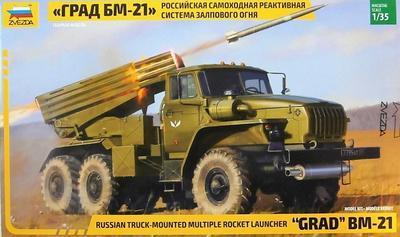 "Russian Truck-Mounted Multiple Rocket Launcher ""GRAD"" BM-21"
