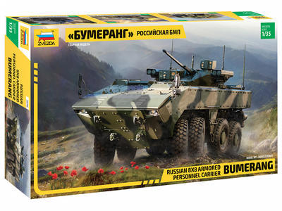 Russian 8x8 Armored Personnel Carrier Bumerang - 1
