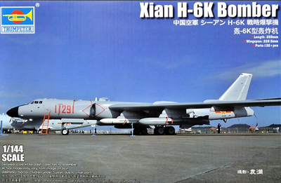 Xian H-6K Strategic Bomber