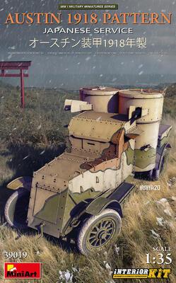 AUSTIN 1918 PATTERN. JAPANESE SERVICE. INTERIOR KIT - 1