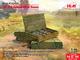 RS-132 Ammunition Boxes - 1/2