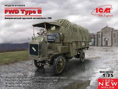 FWD Type B WWI US Army Truck - 1
