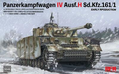 Panzerkampfwagen IV Ausf.H Sd.Kfz.161/1 EARLY RPODUCTION