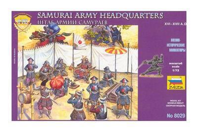 Samurai Army Headquarters (1:72)