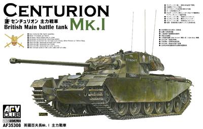Centurion Mk.I British Main Battle Tank - 1