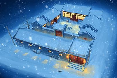Beijing Siheyuan (courtyard house)