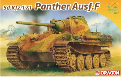 Sd.Kfz.171 Panther Ausf.F (1:72)