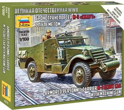 WWII - Soviet Machine Gun Sqad (1:72)