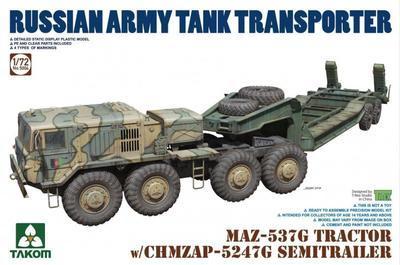 Russian Army Tank Transporter Maz-537G + CHMAZP-5247G