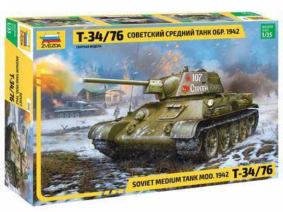 Soviet medium tank T-34/76 mod. 1942 - 1