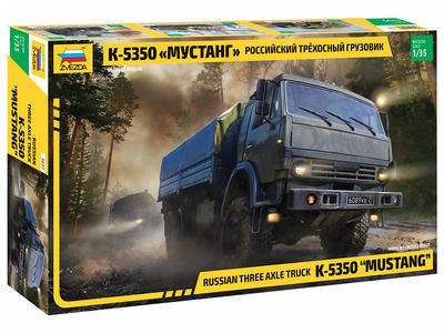 "Russian Three Axle Truck K-5350 ""Mustang"" - 1"