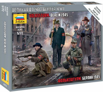 German Volkssturm (1:72)