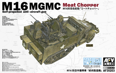 M16 Multiple Gun Motor Carriage  - 1