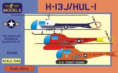 Bell H-13J/HUL-1 (2 in 1)