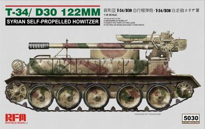 T-34/ D30 122 mm Syrian Self- Propelled Howitzer - 1