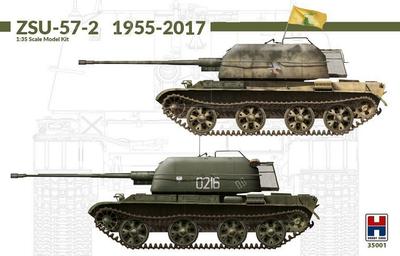 ZSU-57-2 1955-2017
