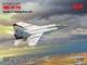 MiG-25PU Soviet Training Aircraft - 1/2