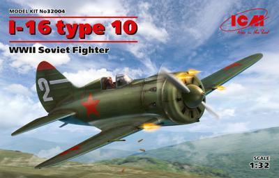 I-16 type 10 - 1