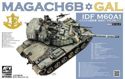 IDF M60A1 Magach 6B GAL  - 1