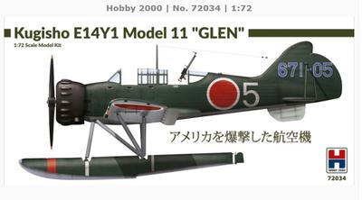 Yokoshuka E14Y1 Model 11