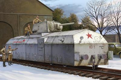 """Soviet Draisine """"Krasnaja zvezda"""" 1:72"""