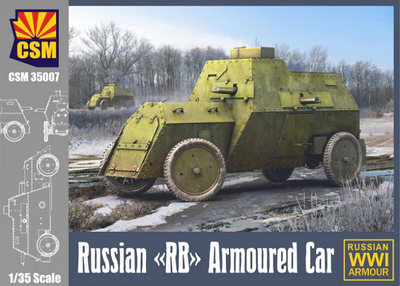 """Russian """"RB"""" Armoured Car (""""Russo-Balt"""" 1914)"""