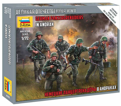 German Panzergrenadiers Wargames WWII