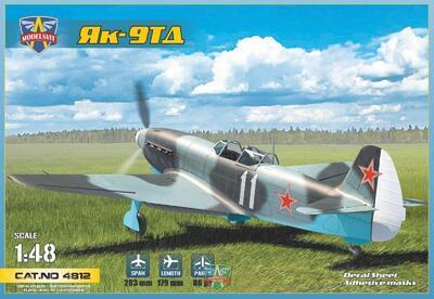 Yak-9TD Soviet WWII fighter