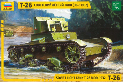 Soviet Light Tank T-26 Mod. 1932
