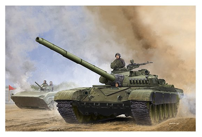 Russian T-72A Mod1979 MBT