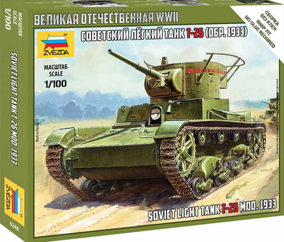 Soviet Light Tank T-26 Mod. 1933  - 1